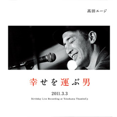 eiji_02.jpg