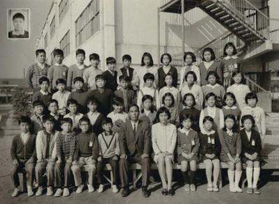 如是小学校 1968年卒業 6年1組