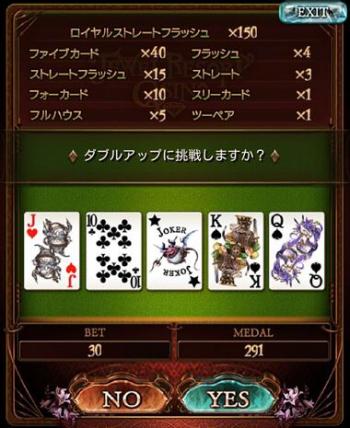 カジノ (2)