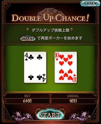 カジノ (3)