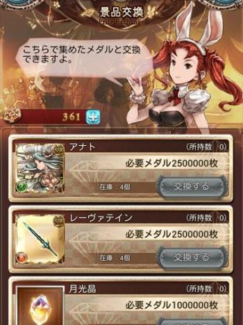 カジノ (4)