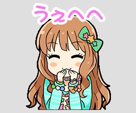 うぇへへkirari