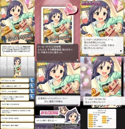 game_talk_night_01R.jpg