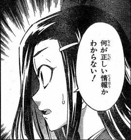 tadasiijouhoukawakaranai_20141022175428b15.jpg