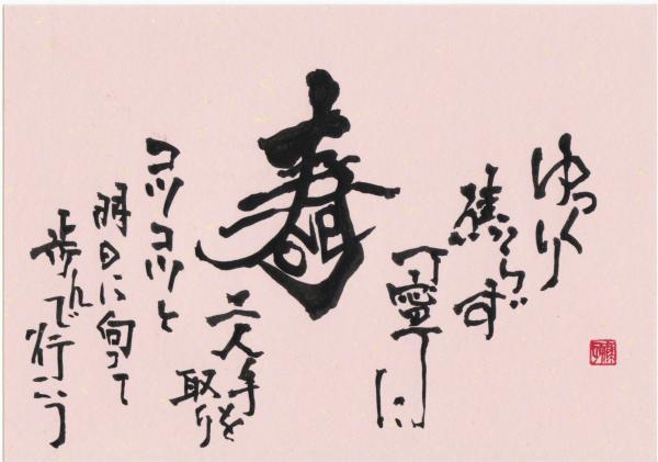 hiro寿_convert_20110916174001