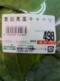 100415_1830~001