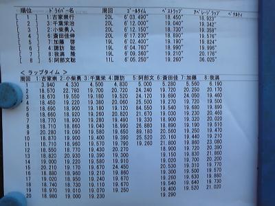 DVC01110033.jpg