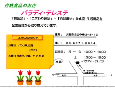 fc2_b20120208.jpg