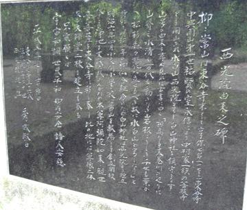 ib12_06tm.jpg