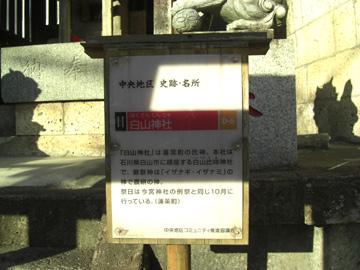 tg32_06tm.jpg