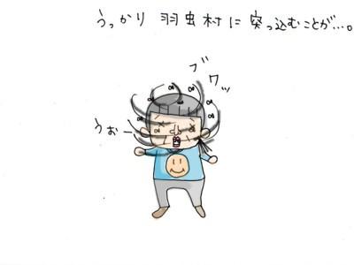 haetori5.jpg