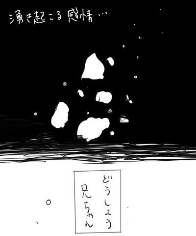 17no2.jpg