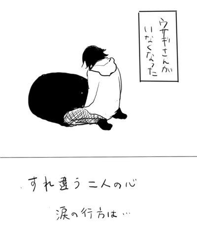 17no3.jpg