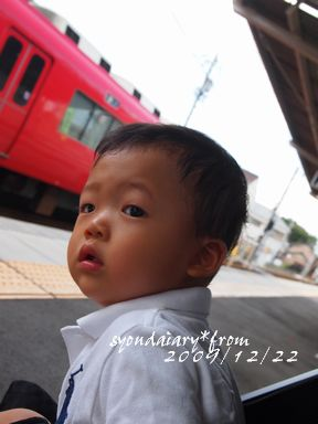 P9114098.jpg
