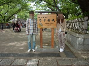 6_20110506000128.jpg