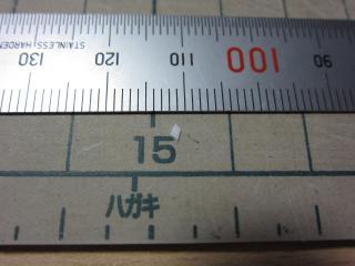 2011_0810画像0001