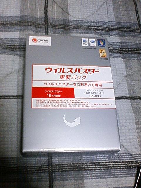 TS3D0053.jpg