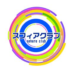 sphereclub.jpg