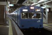 20091202 103-1 tennouji