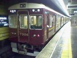20100923 73067 karasuma