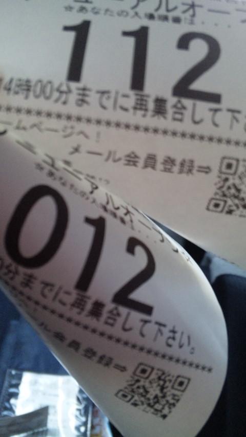 120208_132114.jpg