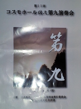 2011-12-05 00.06.43