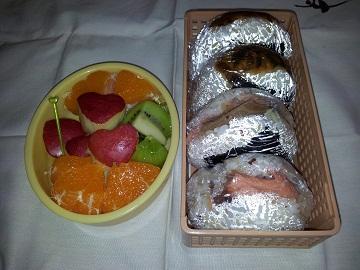 鮭と味噌カツのおにぎり弁当