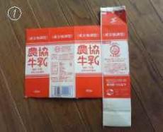 NEC_0235_convert_20100330163942_convert_20100330220733.jpg