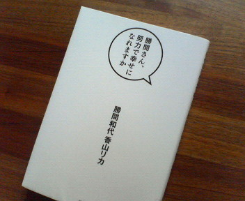 NEC_0279.jpg