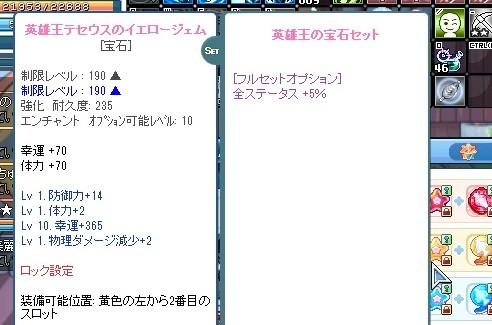 2013y01m08d_011608363.jpg
