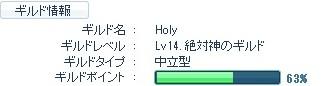 2013y04m17d_194506436.jpg