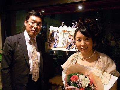 s-雄一郎さん、加奈子さん
