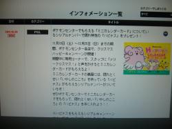 P1050025_convert_20111030161856.jpg