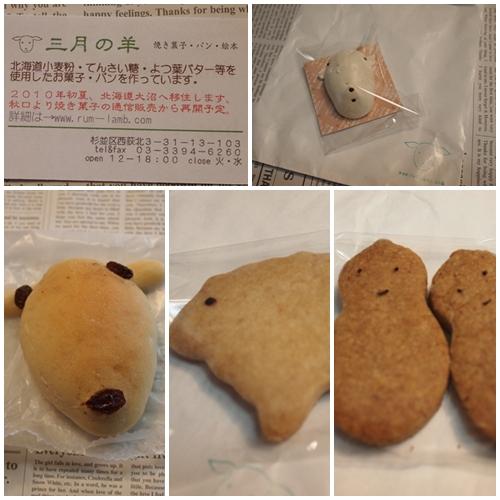 三月の羊焼き菓子