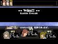 戦闘終了ッ!!