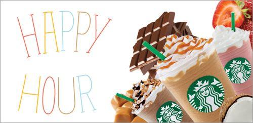 Starbucks-Happy-Hour.jpg