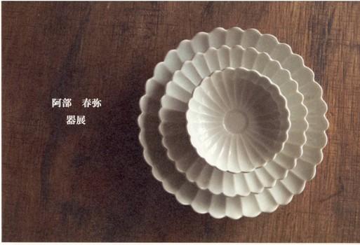 2013三水館表0001