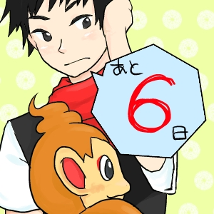 c6.jpg