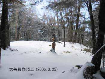 daibosatu07.jpg