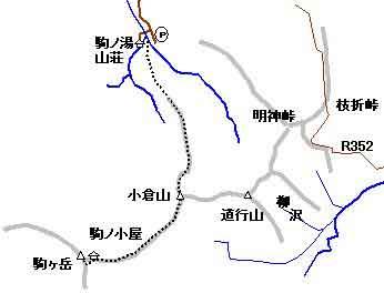 echigokoma001.jpg