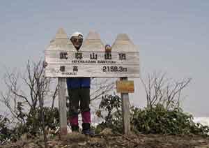 jhotakayama005.jpg