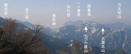 makihata03.jpg
