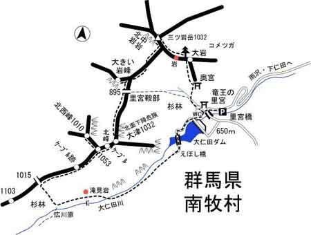 mitsuiwadake00.jpg