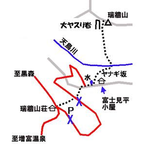 mizugaki01.png
