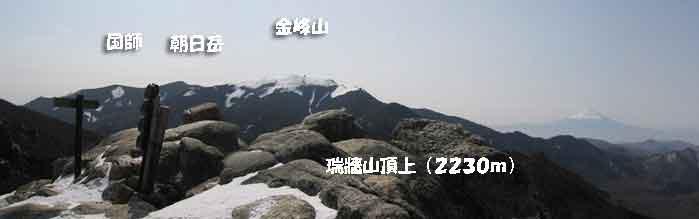 mizugaki09.jpg