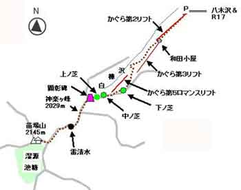 naeba001.jpg