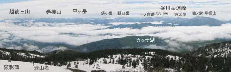naeba005.jpg
