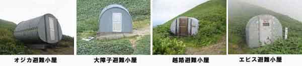 tanigawajyuso002.jpg