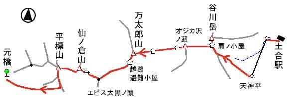 tanigawajyuso007.jpg