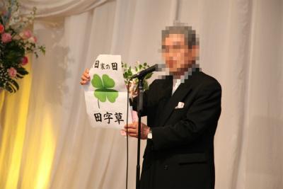 20121226_0000.jpg